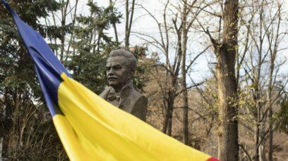 1 decembrie 2019, de Ziua Națională a României