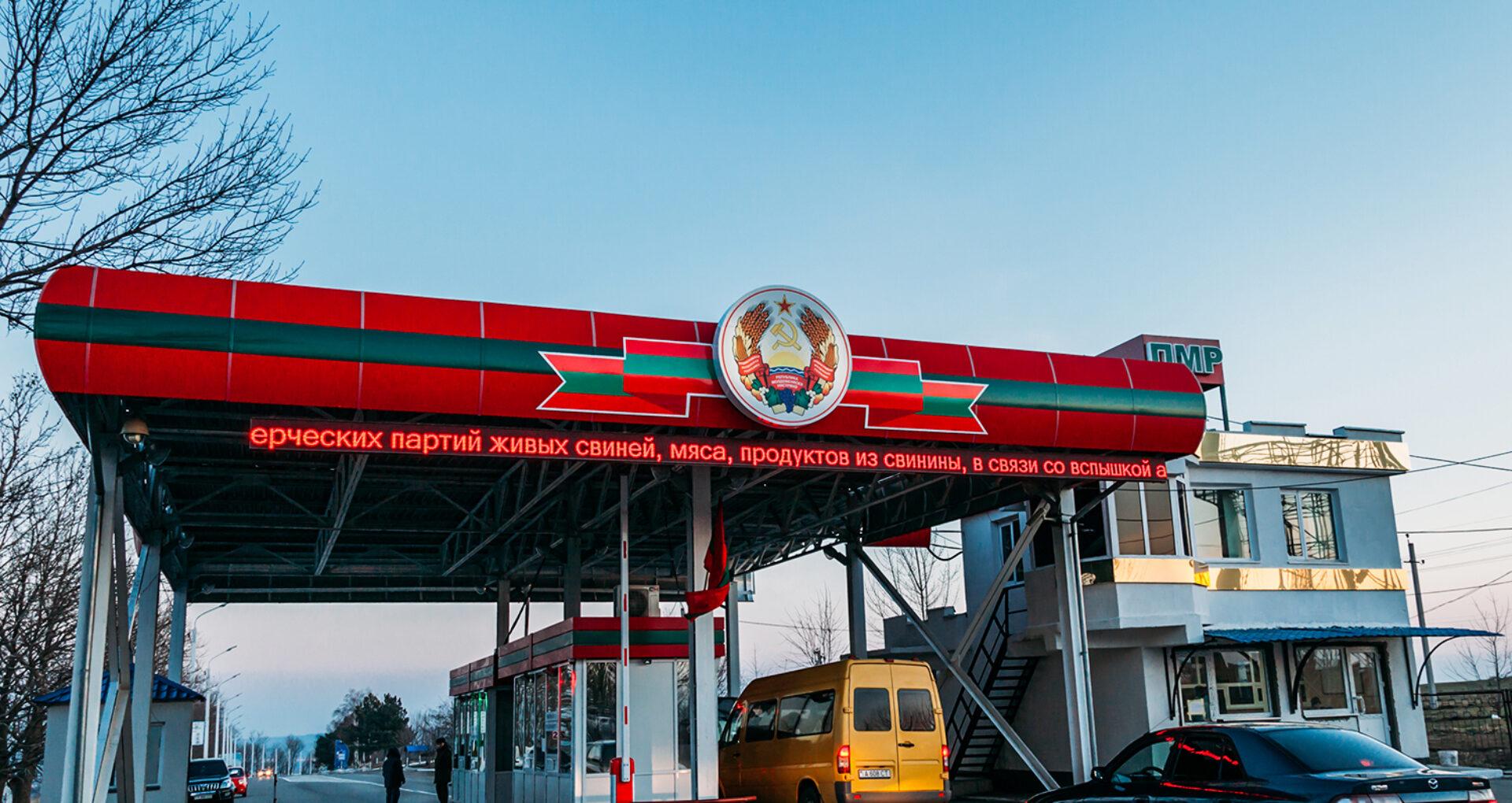 Tiraspolul interzice mașinilor cu numere moldovenești trecerea frontierei cu Ucraina