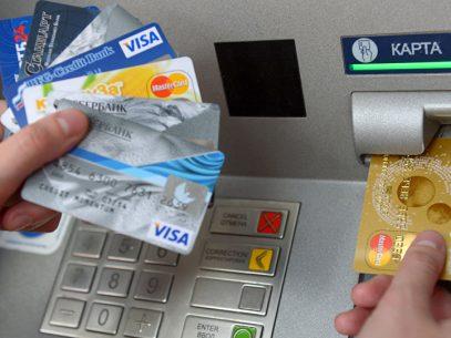 5 reguli  simple pentru a-ți proteja banii de pe cardul bancar