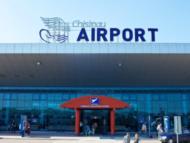FOTO/ Trei cazuri de trafic ilicit cu produse din tutun, depistate în Aeroportul Internațional Chișinău
