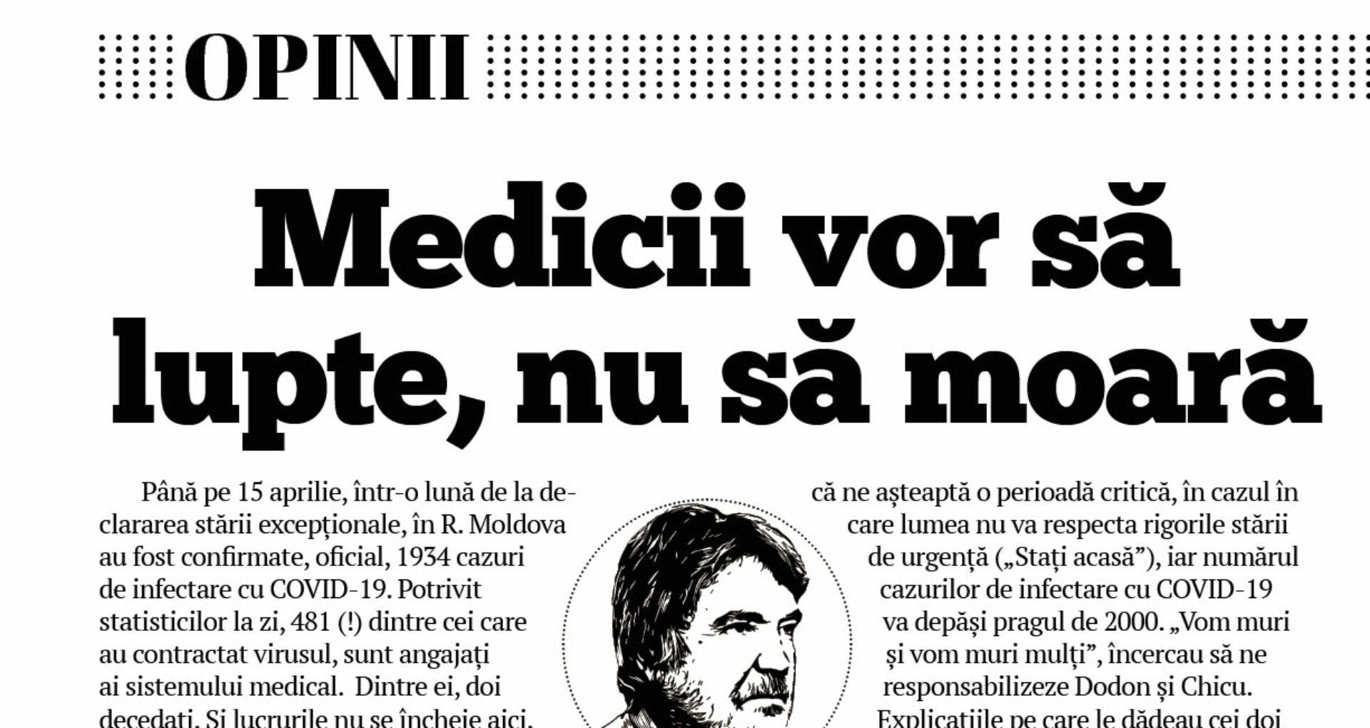 Medicii vor să lupte, nu să moară