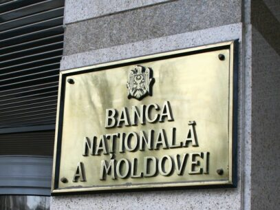 Ministerul Finanțelor anunță că a emis în premieră obligațiuni de stat pe 7 ani