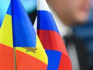 Autoritățile moldovenești împiedică un corespondent al Novaya Gazeta să intre în R. Moldova pentru a mediatiza alegerile