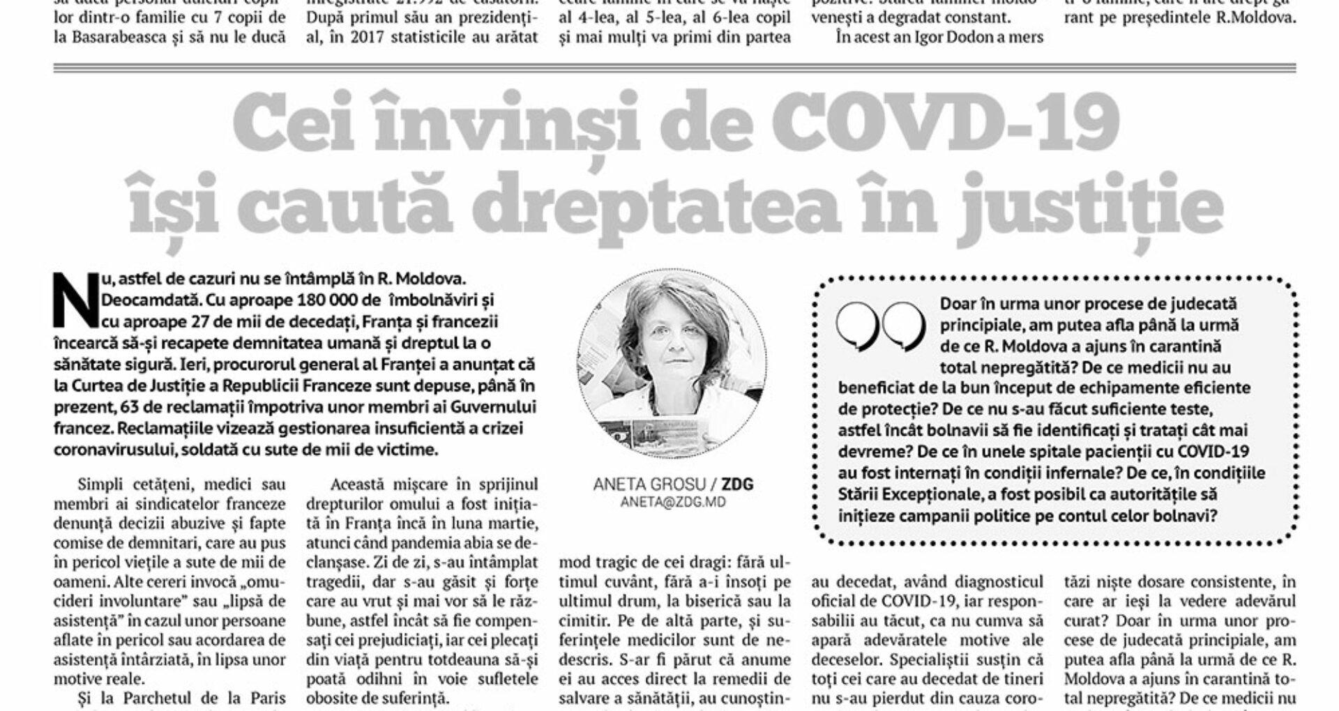 Cei învinși de COVID-19  își caută dreptatea în justiție