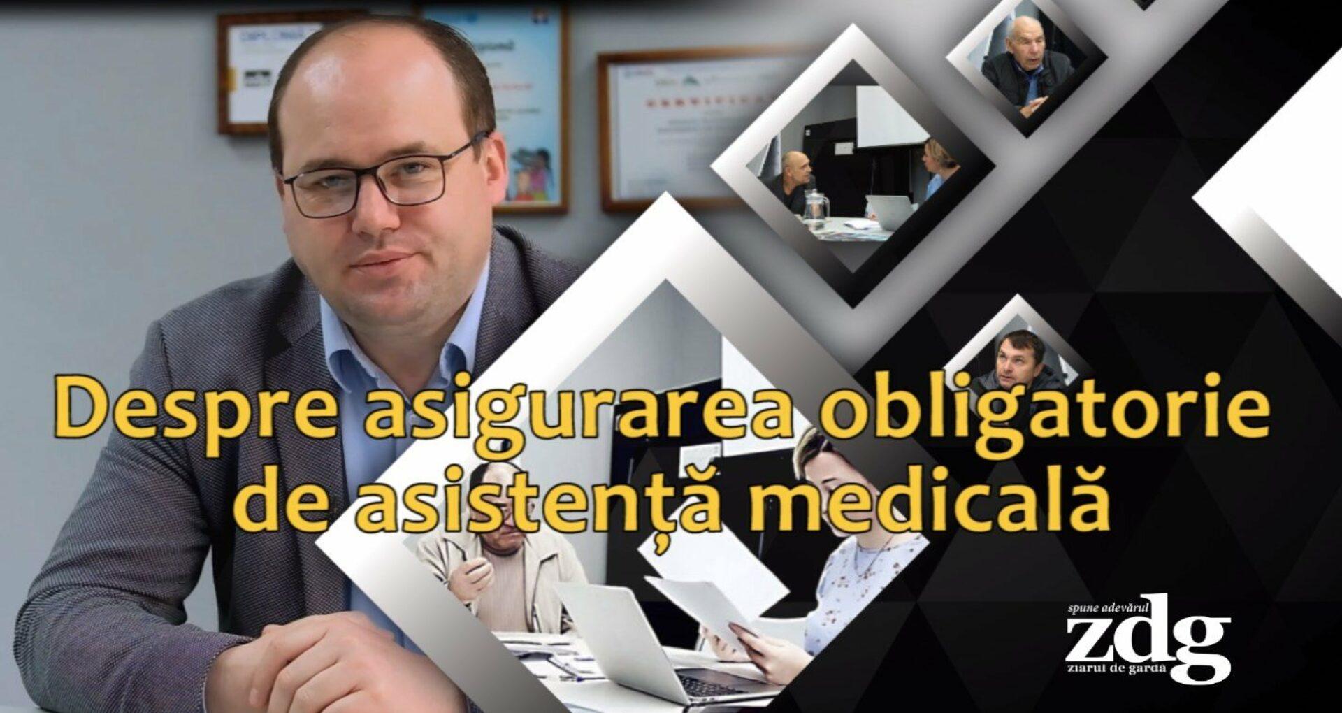 Despre asigurarea obligatorie de asistență medicală. Clinica Juridică ZdG