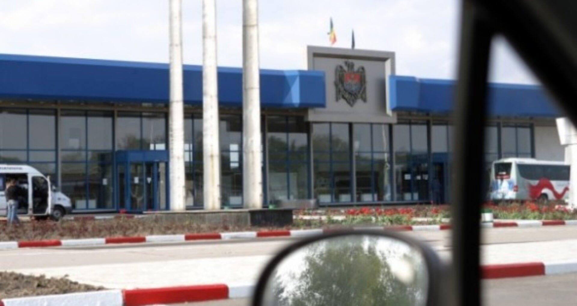 DOC/ Guvernul a aprobat noul Cod Vamal al Republicii Moldova