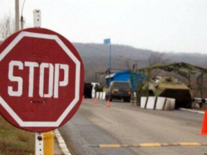 SONDAJ / Nu sunt trupele ruse la Nistru o problemă pentru R. Moldova?