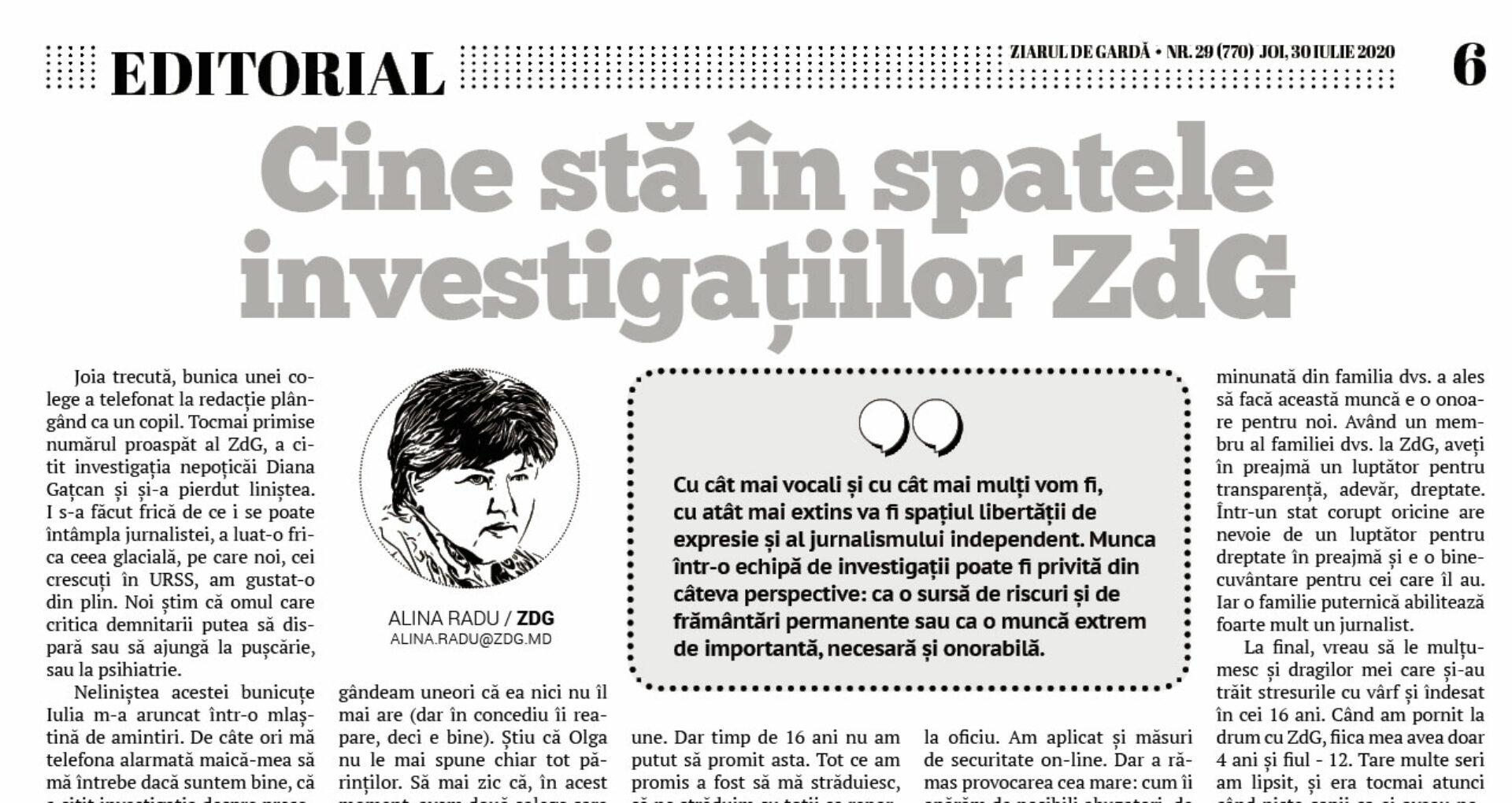Cine stă în spatele  investigațiilor ZdG