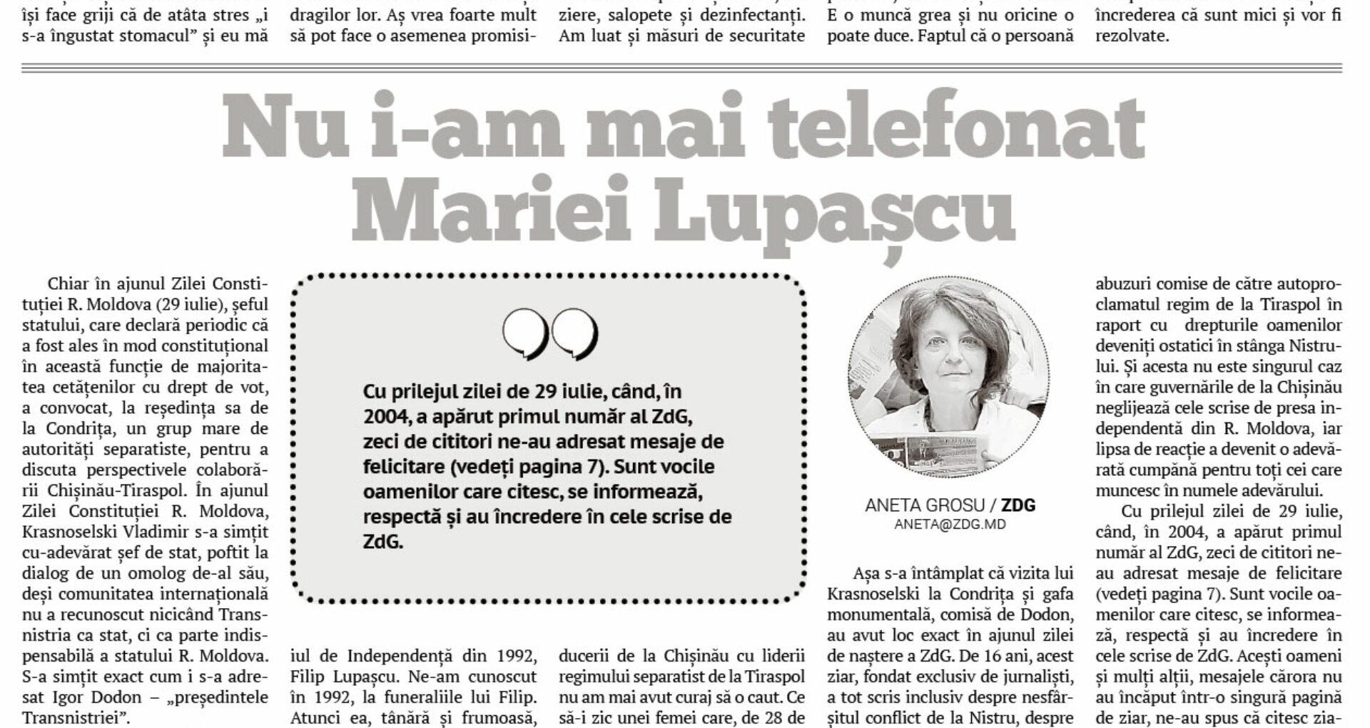 Nu i-am mai telefonat  Mariei Lupașcu