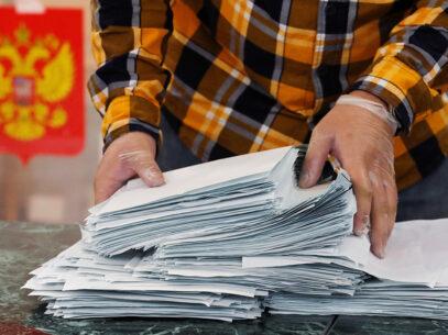 Federația Rusă: Comisia Electorală Centrală a validat rezultatele referendumului pentru modificarea Constituției