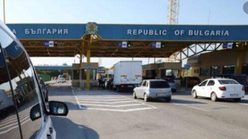 Alertă de călătorie. Condițiile în care cetățenii R. Moldova pot intra în Bulgaria