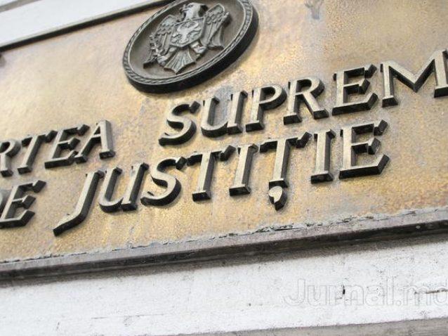 Avere, dosare, integritate. Cine sunt cei șapte magistrați care doresc promovarea la CSJ