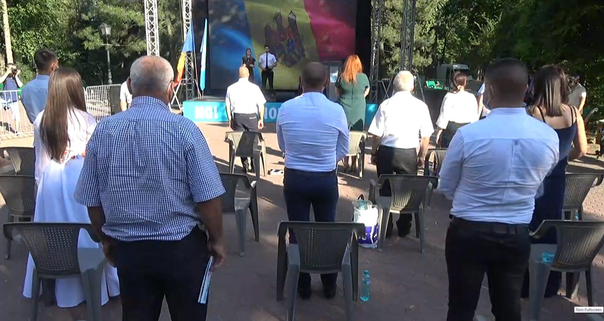 """Live/ Lansarea Partidului Politic """"NOI"""" cu sloganul """"Noi reînnoim Moldova"""""""