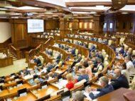 Modificările la Legea cu privire la comerțul interior au fost votate în prima lectură