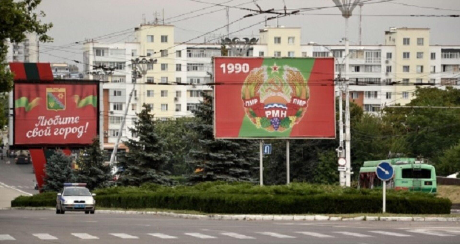 942 de doze de vaccin Pfizer vor fi repartizate marți în regiunea transnistreană