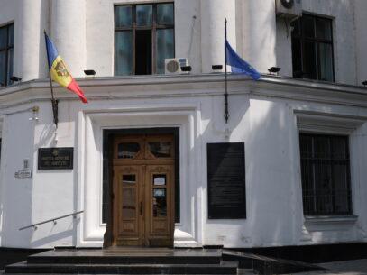 Magistrații CSJ examinează recursul AUR și a Partidului Noua Opțiune Istorică împotriva deciziei CA în legătură cu hotărârea CEC privind secțiile de vot în străinătate
