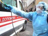 Ucraina anunţă 141 de decese în ultimele 24 de ore și un număr record de cazuri noi de COVID-19