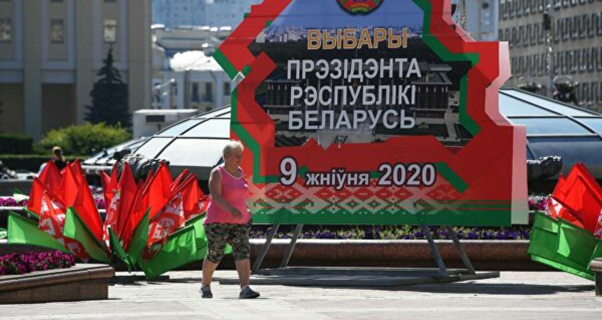 UPDATE/ Belarus își alege președintele. În cursă s-au înscris 5 candidați, inclusiv Alexandr Lukașenko. Prezența la urnele de vot – peste 54%