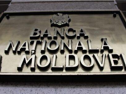 Reacția BNM la acuzațiile Partidului ȘOR în legătură cu refuzul băncilor de a deschide contul grupului de inițiativă pentru prezidențiale