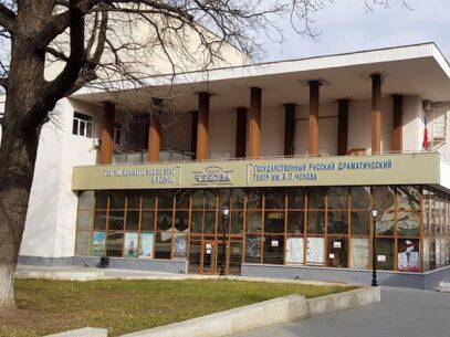 """La Teatrul """"A. P. Cehov"""" se calmează spiritele"""