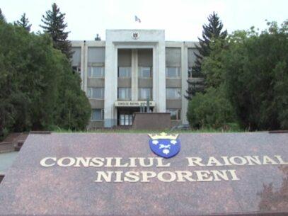 """DOC/ """"Cerem demisia conducerii PDM in corpore!"""". Ultimii 4 consilieri raionali ai PDM din Nisporeni anunță că părăsesc formațiunea"""