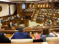 Parlamentul a aprobat Strategia pentru asigurarea independenței și integrității în sectorul justiției pentru anii 2021-2024