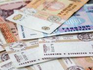 CNAS anunță că a transferat peste 13 milioane de lei pentru achitarea indemnizațiilor pentru incapacitate temporară de muncă