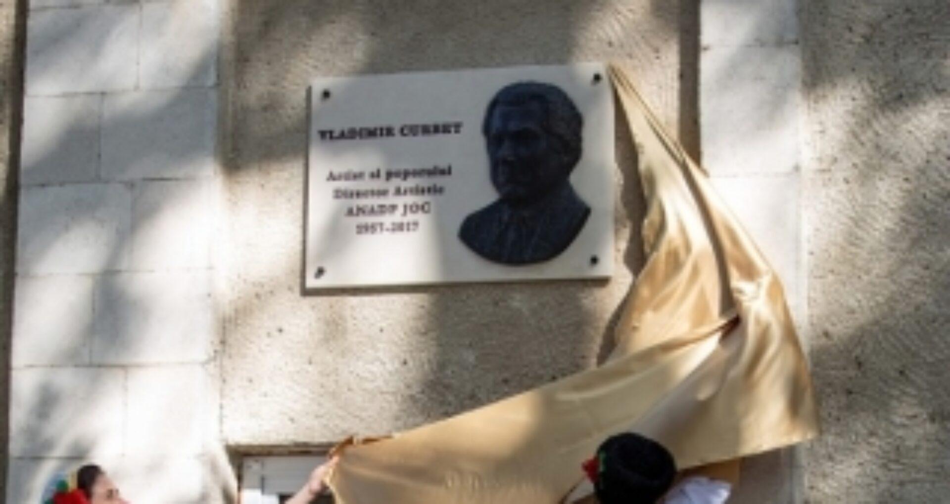 A fost dezvelită placa comemorativă Vladimir Curbet și inaugurată sala mică de repetiții a Baletului Național JOC