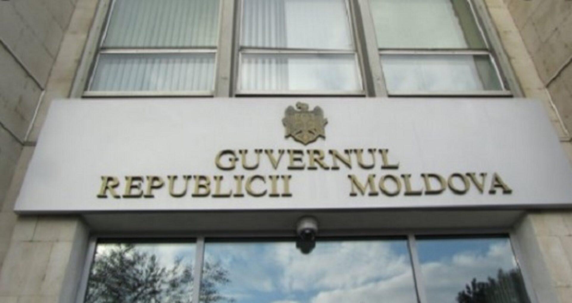 Raportul semianual privind executarea bugetului public național și a componentelor acestuia, aprobat de Guvern