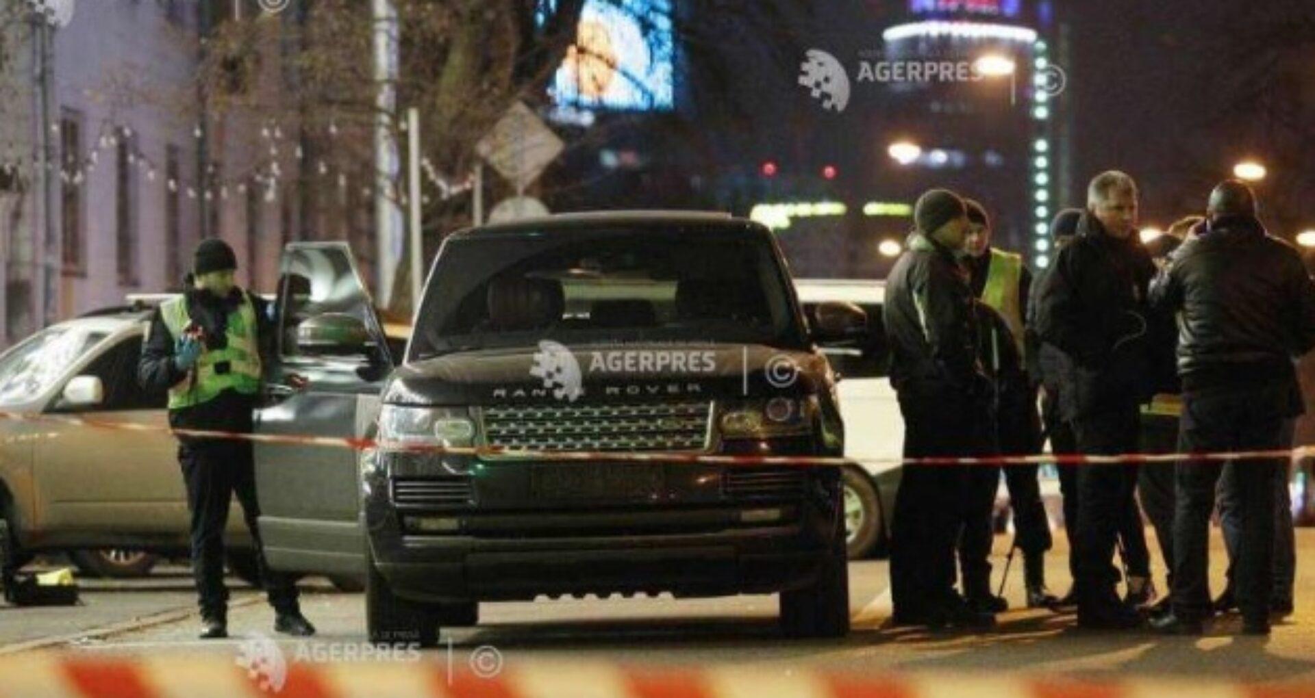 Ucraina: Poliţia anchetează moartea unei angajate a ambasadei SUA