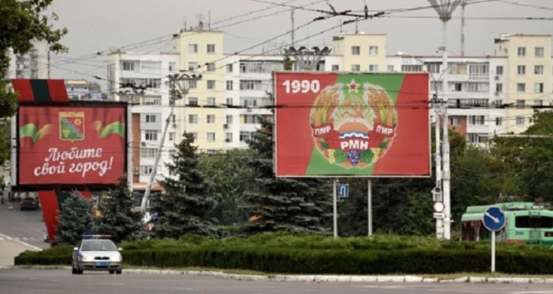 Conducerea unei localități de pe malul Nistrului a respins propunerea CEC de deschidere a 2 secții de votare în regiunea transnistreană. Anunțul unui vicepreședinte al Parlamentului