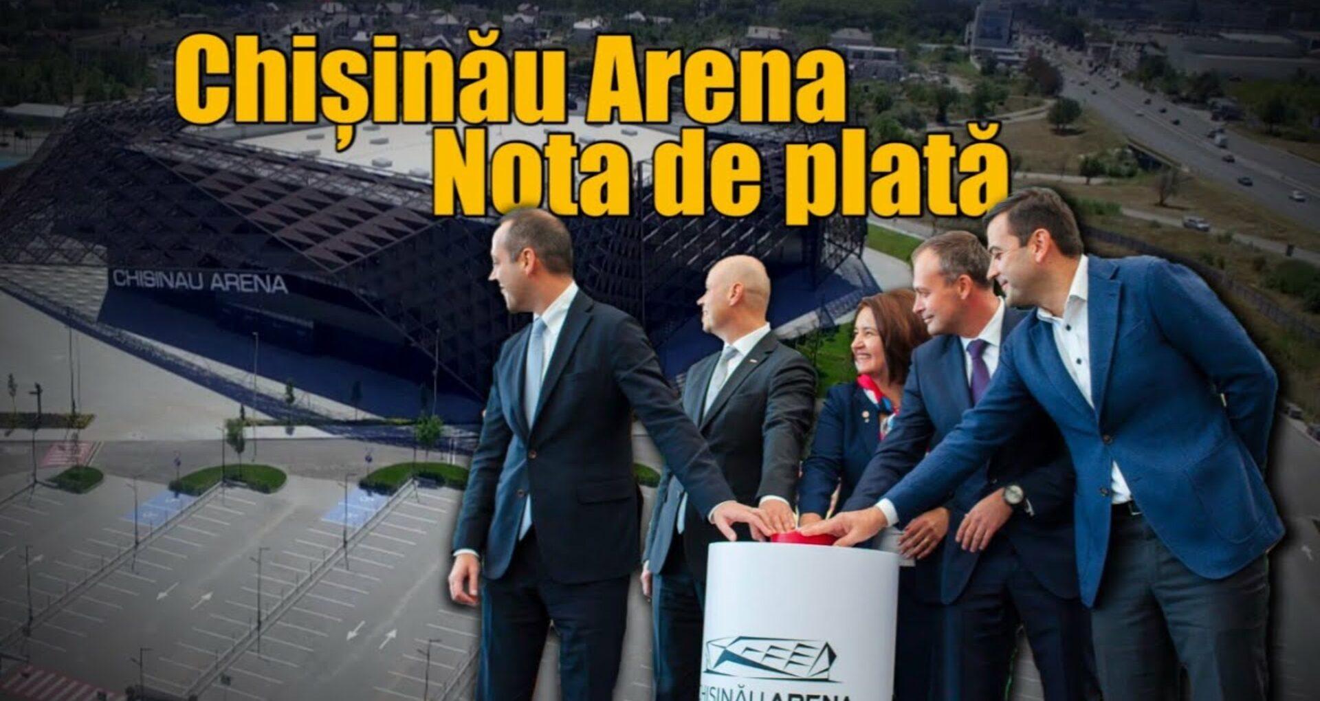 Chișinău Arena. Nota de plată