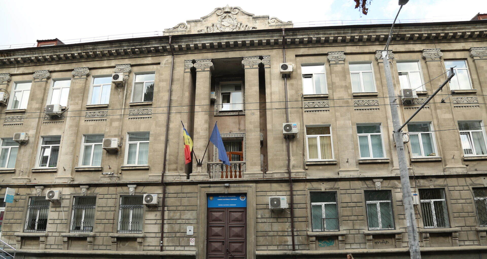 DOC/ CEC a atacat cu recurs la CSJ decizia CA, prin care a fost obligată să examineze contestația Blocului electoral al comuniștilor și socialiștilor, privind folosirea de către PAS a imaginii președintei R. Moldova, Maia Sandu