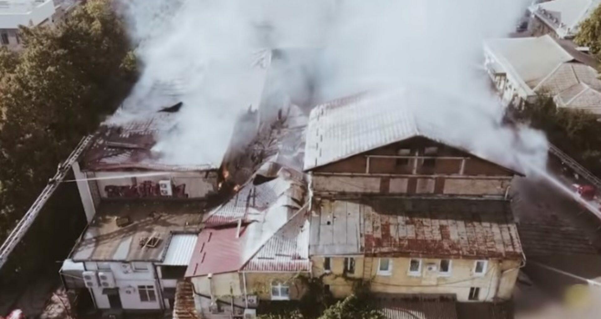 Cauza incendiului care a mistuit Filarmonica Națională. Principala concluzie a IGSU