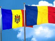 Poziția României față de modificările legislative, aprobate de PSRM – Șor, care afectează atribuțiile președintelui R. Moldova