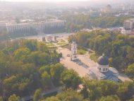 Primăria municipiului Chișinău inițiază elaborarea Planului Urbanistic Zonal pentru teritoriul cuprins în perimetrul mai multor străzi din sectorul Buiucani