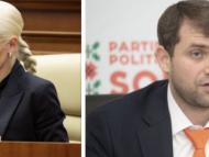 VIDEO/ Semnătura lui Ilan Șor apare pe un proiect de lege prezentat astăzi la ședința Parlamentului.  Tauber: A semnat acest act cu mâna și cu pixul