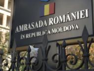 Anunț important de la Ambasada României în R. Moldova. Activitatea cu publicul va fi reluată parțial