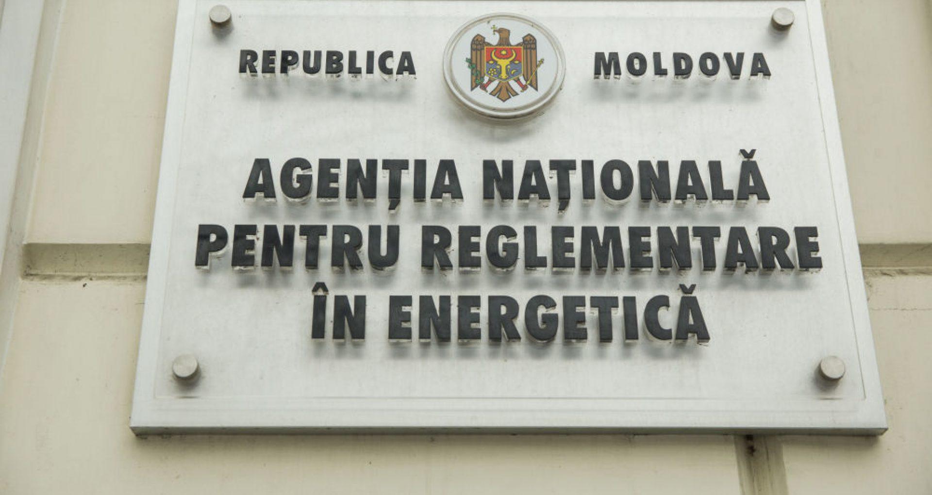 ANRE a aprobat o nouă metodologie de calculare a tarifelor pentru serviciul de distribuție a gazelor naturale