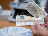 CEC: 31 martie curent este termenul limită de prezentare a rapoartelor anuale privind gestiunea financiară a partidelor politice