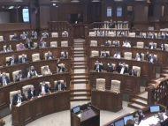 Procedura de eliberare a legitimației și a insignei de ales local va fi simplificată. Deputații au votat, în prima lectură, un proiect de lege în acest sens
