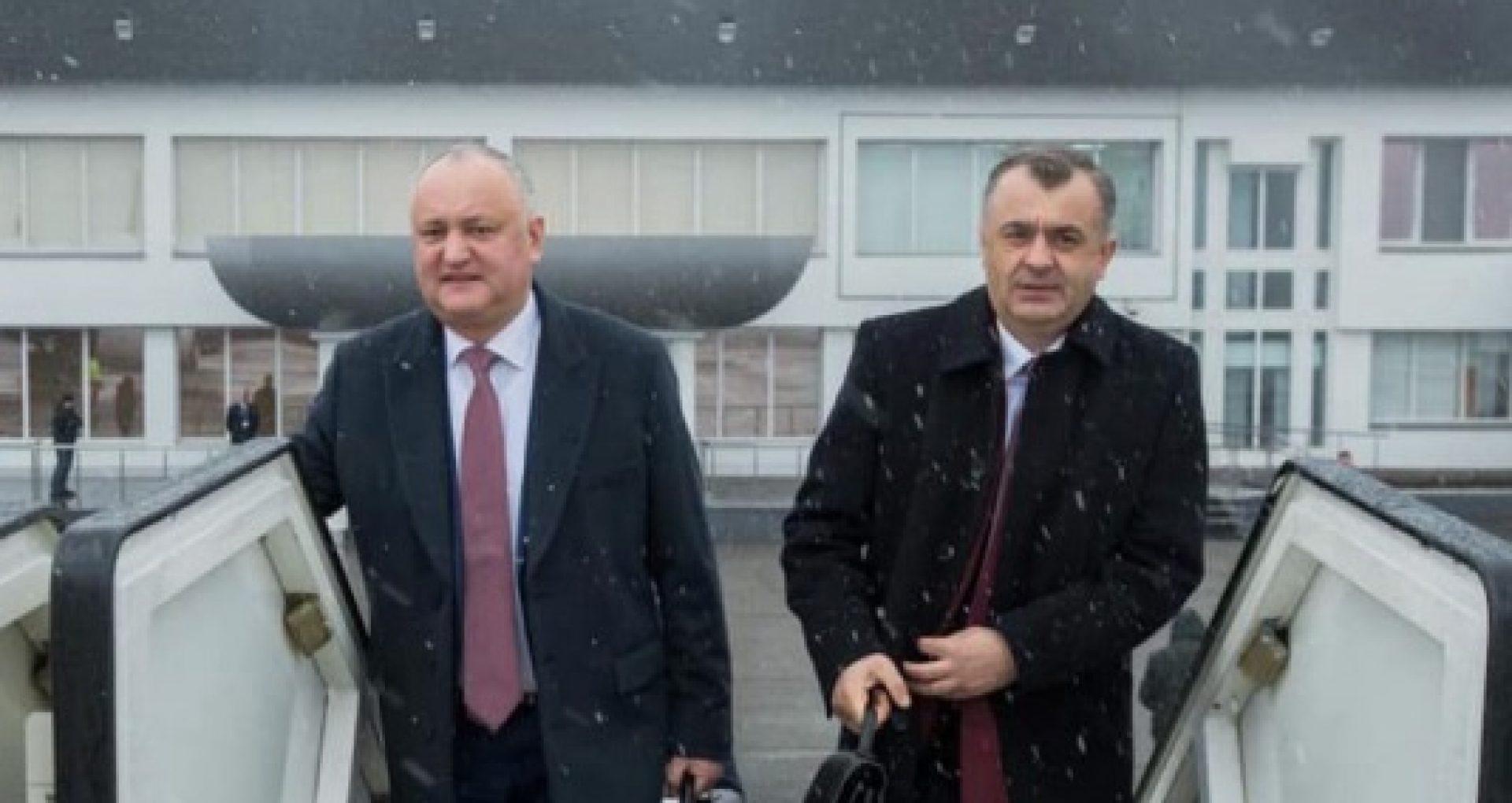 Chicu a anunțat dacă își va da sau nu demisia din funcția de prim-ministru până la învestirea Maiei Sandu în funcția de președinte al R. Moldova și dacă Igor Dodon își dorește funcția de premier