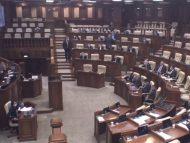 """DOC/ Parlamentul a constituit Comisia de anchetă pentru elucidarea circumstanțelor """"spălării banilor prin intermediul judecătoriilor și băncilor"""""""