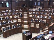 DOC/ Proiectul privind crearea unei comisii parlamentare speciale care să investigheze cazul Moldasig S.A, inclus pe agenda Parlamentului