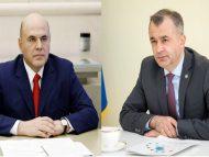 Subiectele discutate de către premierul R. Moldova Ion Chicu, la telefon, cu prim-minstrul rus Mihail Mișustin