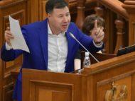 DOC/ Socialiștii vor statut special pentru limba rusă: angajații instituțiilor de stat ar putea fi obligați să ofere informații și să traducă documentele în limba rusă