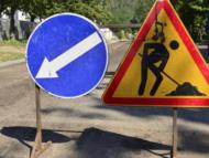 Traficul rutier va fi suspendat pe unele străzi din Chișinău