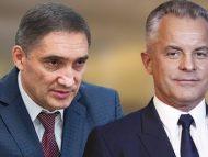 """Procuratura Generală i-a pierdut urma lui Plahotniuc: """"Nu știm unde se află, dar am trimis solicitări în multe colțuri ale lumii"""""""