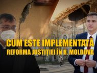 Cum este implementată reforma justiției în R. Moldova. Studiu de caz: Judecătoria Cahul