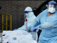 COVID-19: Autoritățile anunță despre numărul persoanelor infectate, în ultimele 24 de ore